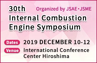 japan automobile standards internationalization center