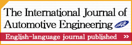 The International Journal of Automotive Engineering